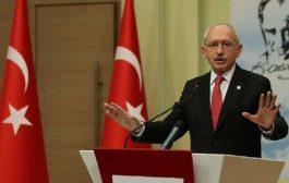 زعيم المعارضة #التركية : نرفض إرسال جنود إلى #ليبيا و #أردوغان يرضي #الإخوان