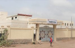 وزارة المالية تحمل مليشيا الحوثي مسئولية عرقلة صرف المرتبات في مناطقها