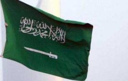 بشكل رسمي السعودية ترد على تصريحات اردوغان بشأن كواليس القمة في ماليزيا