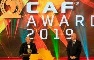 مصر تفوز بجائزة أفضل اتحاد كرة في أفريقيا لعام 2019