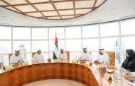 محمد بن راشد يطلق «حي المستقبـــل» ويعلن دبي عاصمة للاقتصاد الجديد