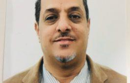 مصر رافعة العرب