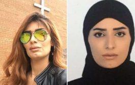 جدل بعد اعتناق ناشطة سعودية المسيحية