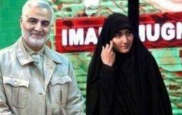 ابنة قاسم سليماني تناشد
