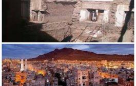 مساعي حوثية لشطب صنعاء عالميا وخبراء يحذرون