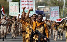 إيران تعترف بمقتل قيادي بالحرس الثوري في اليمن