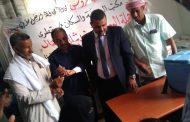 تستهدف 13 الف.. سقطرى تدشين حملة التحصين ضد شلل الأطفال في المحافظة