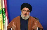 الخزانة البريطانية . . حزب الله بشقيه العسكري والسياسي جماعة ارهابية