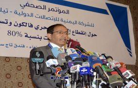 الرئيس التنفيذي لشركة تيليمن يوضح اسباب خروج 80 بالمائة من الانترنت في اليمن