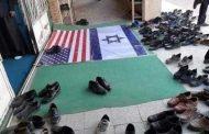 امريكا واسرائيل في جامع السنيدار في صنعاء