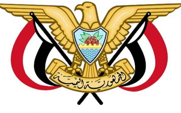 فيما تذهب حقيبة الداخلية للانتقالي بن مبارك وزيرا