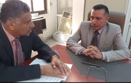 القائم بأعمال محافظ عدن يناقش سير عملية إعداد البرنامج الإستثماري لموازنة السلطة المحلية للعام الجاري