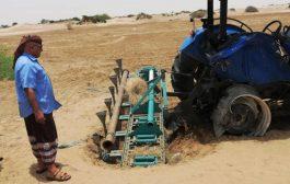 مشاريع التنمية السعودية تهزم الإرهاب الحوثي بحجة..قصة مزارع وإصابته بلغم المليشيات