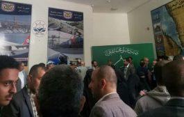 إضراب مفتوح يشل حركة الملاحة بصنعاء بسبب إعتداءات المليشيات