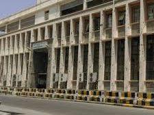 البنك المركزي اليمني بعدن يعلن عن وظائف شاغرة