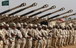 السعودية تعلن عن مقتل ثاني جندي لها في حدودها مع اليمن