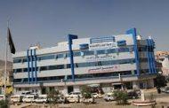 طلاب كلية الطب بجامعة تعز يناشدون هادي بتسليم مجمعهم الطبي المحتل من قبل قوات المحور