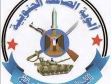 المركز الإعلامي للواء أول صاعقة ينفي سحب قواته من جبهات الضالع إلى العاصمة المؤقتة عدن