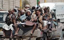 المليشيات الحوثية توجه تهمة