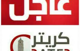 عاجل: مجهولون يغتالون مسئول محلي لمحافظة الضالع