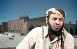 كيف قتل قاسم الريمي زعيم تنظيم القاعدة في جزيرة العرب ؟!