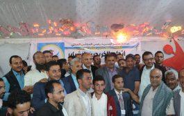 برعاية مديرعام قعطبة حفل اشهار اتحاد الخريجين الشباب في مدينة قعطبة