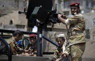 واشنطن : تحمل ايران مسؤولية عدم الاستقرار في منطقة الشرق الأوسط