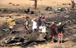 """""""التحالف"""" يحمل الحوثيين مسؤولية حياة وسلامة طاقم الطائرة """"التورنيدو"""""""