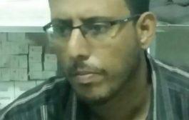 كيف تاه الإشقاء في ملف الصراع اليمني؟
