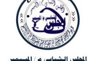 المجلس الشبابي بمسيمير لحج..نجاح وتحدي ومساعدة الكثير من الحالات المرضية المعدمة..لقاء خاص
