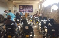 برعاية مؤسسة الشيخ زايد انتقالي الضالع يدشن توزيع الكراسي الكهربائية لجرحى المحافظة