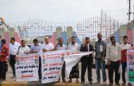 للمطالبة بتعيينهم: أكاديميين في جامعة عدن ينفذون وقفة احتجاجية امام معاشيق