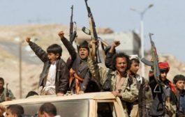 ذمار : العثور على 5 اطفال من بين 17طفل أختطفتهم مليشيات الحوثي