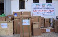 بدعم من صندوق الأمم المتحدة للسكان مستشفى الصداقة بعدن يتسلم عدد من المعدات والأجهزة الطبية