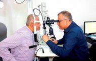 سيئون : زراعة قرنية العين في مركز رؤية لطب وجراحة العيون والشبكية