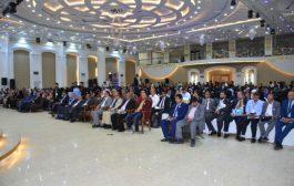 على طريق الذكرى الــ٥٠ لتأسيس جامعة #عدن..كلية طب الأسنان تقيم المؤتمر الرابع لها