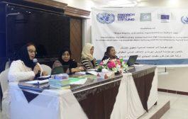 عدن: ورشة عمل حول تقرير منظمات المجتمع المدني للجنة السيداو