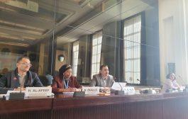 ندوة في مجلس حقوق الإنسان بجنيف تستعرض إنتهاكات الحوثي في اليمن