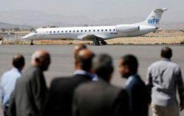 الكشف عن وضع وجنسية المصاب بفيروس كورونا وكيف وصل إلى صنعاء