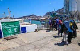حملات متواصلة لمركز الملك سلمان..إعادة 134 صوماليا إلى بلادهم