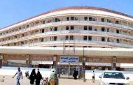إدارة مستشفى الصداقة تعلق حول حقيقة المحجر الصحي لكورونا ومبلغ المليار