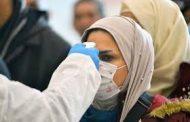 البحرين تسجل 8 حالات إصابة كورونا منهم 4 سعوديات