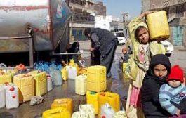 وزير يمني: ميليشيات الحوثي قادت البلاد لأسوأ أزمة إنسانية في العالم
