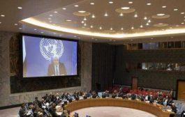 المبعوث الأممي لليمن يقدم إحاطته حول الأوضاع لمجلس الأمن اليوم بهذا التوقيت