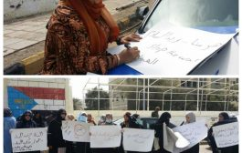 الهبة النسوية  تنظم وقفة سلمية من اجل توصيل رسالة أصوات النساء للسلام