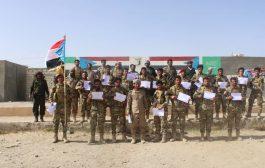 معسكر العر بلحج يشهد تخريج الكتيبة السابعة مدفعية حزام أمني
