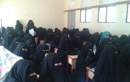 الصندوق الاجتماع فرع عدن يدشن فعاليات الدورة التدريبية للمثقفات المجتمعيات بالازارق
