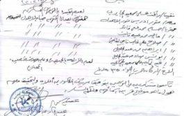 تعز : اللواء 35 مدرع يوقف 8 من افراده على خلفية اغتيال الحمادي
