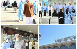 مطار عدن يستغيث لمواجهة كورونا