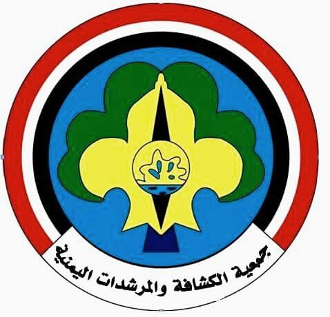 الكشافة اليمنية تدعو لحجر منزلي ابتداء من الجمعة المقبلة